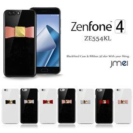 Zenfone4 ZE554KL ケース 本革 リボン ハードケース ASUS ゼンフォン 4 スマホケース スマホ スマホカバー simフリー エイスース スマートフォン 携帯 革 ポリガーボネイト