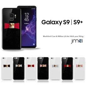 Galaxy S9 ケース Galaxy S9+ ケース 本革 リボン ハードケース ギャラクシー s9 スマホケース スマホ スマホカバー samsung スマートフォン 携帯 革 ポリガーボネイト