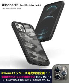 iPhone 12 pro max カバー 衝撃吸収 iPhone 12 mini ケース 背面クリア 米軍MIL規格取得 iPhone12 ケース ストラップホール iPhone12 Pro ケース iPhone 11 ケース iPhone 11 Pro ケース 2019 iPhone 11 Pro Max ケース キズ防止 ワイヤレス充電 ガラスフィルム スマホケース
