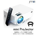 プロジェクター 小型 スマホ ミニプロジェクター 3600ルーメン iPhone X iPhone8 iPhone7 Plus Android Xperia XZ2 Xp…