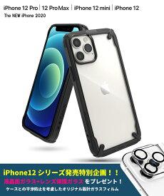iPhone12 ケース 衝撃吸収 iPhone12 mini ケース 米軍MIL規格取得 iPhone12 Pro ケース iPhone 11 ケース iPhone 11 Pro ケース 2019 iPhone 11 Pro Max ケース キズ防止 アイフォン11 カバー ストラップホール ワイヤレス充電 カメラ保護 スマホケース