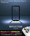 iPhone12 ケース 米軍MIL規格取得 2020 iFace Reflection 背面ガラス TPU バンパー iPhone12 Pro ケース 耐衝撃 iPhon…