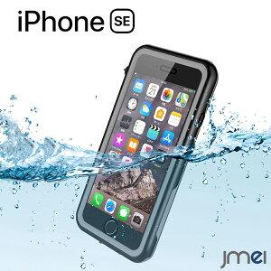 iPhone SE ケース 第2世代 完全防水 IP68 360°保護 画面保護フィルム付き iPhone SE2 ケース 軍用MIL規格取得 衝撃吸収 Qi急速充電対応 シンプル アイフォン se 2020 カバー おしゃれ 風呂 雨 プール 海