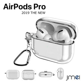 Airpods Pro ケース 2019 TPU クリア 着脱簡単 カナビラ付き 落下防止 airpods pro 耐衝撃 汗 水 防止 エアーポッズ プロ ケース ワイヤレス充電対応 LEDライト スリムフィット 収納ケース Apple 落下保護 紛失防止