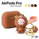 Airpods Pro ケース シリコン 全面保護 ストラップ付き 落下防止 コネクタキャップ付き 埃混入防止 2019 着脱簡単 air…