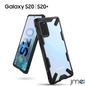 Galaxy S20 ケース TPUバンパー 5G 落下防止 ストラップホール付き 米軍MIL規格取得 Galaxy S20+ ケース 耐衝撃 背面クリア 衝撃吸収 スマホケース おしゃれ スマホカバー samsung ギャラクシー s20 カバー レンズ保護 スマートフォン 携帯ケース