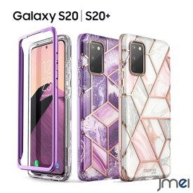 Galaxy S20 ケース 5G フロントバンパー エアクッションテクノロジー Galaxy S20 Plus ケース 耐衝撃 着脱簡単 衝撃吸収 スマホケース おしゃれ スマホカバー samsung ギャラクシー s20 カバー SC-51A SCG01 ワイヤレス充電対応 スマートフォン 携帯ケース