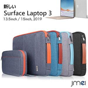 Surface Laptop3 ケース 耐衝撃 取り外し可能 ポーチ付き 撥水 13.5インチ 15インチ インナーケース 傷防止 360°保護 Microsoft サーフェス ラップトップ3 ケース 2019 新型 対応 全面保護 カバー 防水コ