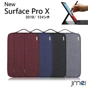 Surface Pro X ケース 撥水 耐衝撃 13インチ インナーケース 360°保護 ファスナー付き 通勤 ビジネス 手提げバッグ Microsoft サーフェス プロ X ケース 2019 新型 対応 全面保護 カバー 防水コーティン