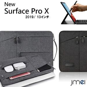 Surface Pro X ケース 防水 二層構造 手提げカバン PCカバー 耐衝撃 13インチ インナーケース 軽量 360°保護 傷防止 裏起毛 液晶保護 Microsoft サーフェス プロ X ケース 2019 新型 対応 多機能ポケット