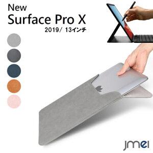 Surface Pro X ケース 防水 耐衝撃 PU レザー 13インチ インナーケース 軽量 360°保護 傷防止 液晶保護 Microsoft サーフェス プロ X ケース 2019 新型 対応 撥水加工 全面保護 カバー