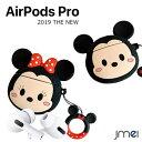 Airpods Proケース シリコン ペア2個セット かわいい カップルねずみ 全面保護 キャラクター リング付き 落下防止 201…