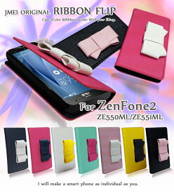 スマホカバー 手帳型 ZenFone2 ZE550ML ZE551ML カバー リボンフリップカバーゼンフォン ツー ZenFone 2 ケース スマホ カバー sim フリー シムフリー スマートフォン 革 手帳