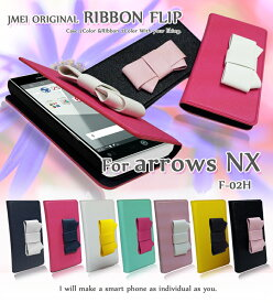 arrows NX F-02H ケース リボン パーツ 付 スマホケース 手帳型 ベルトなし 全機種対応 かわいい 携帯ケース 手帳型 ブランド simフリー スマートフォン 手帳 機種 メール便 送料無料・送料込み