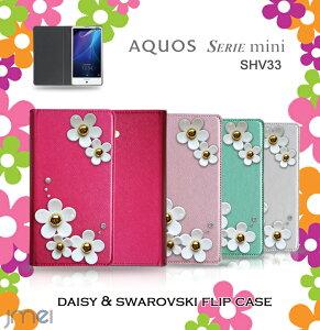 AQUOS SERIE mini SHV33 手帳型 スマホケース デコ 全機種対応 花 モチーフ 可愛い おしゃれ 携帯ケース ブランド ベルトなし メール便 送料無料・送料込み フラワー デイジー simフリー スマホ モバ