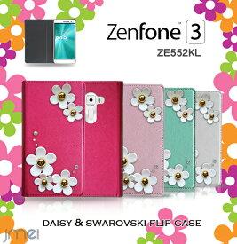 スマホケース Zenfone3 ZE552KL カバー JMEIデイジースワロフスキーフリップケース ゼンフォン3 手帳型 スマホカバー ASUS エイスース スマートフォン 携帯