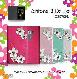スマホカバー Zenfone3 DELUXE ZS570KL ケース JMEIデイジースワロフスキーフリップケース【ゼンフォン 3 デラックス 手帳型 スマホ カバー simフリー スマートフォン 携帯 革 手帳