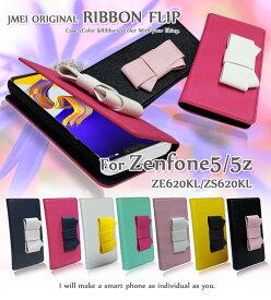Zenfone5 ZE620KL ケース 手帳型 Zenfone5z ZS620KL ケース ゼンフォン5 カバー ゼンフォン5 ライト カバー 手帳 リボン スマホケース スマホ スマホカバー simフリー スマートフォン 携帯