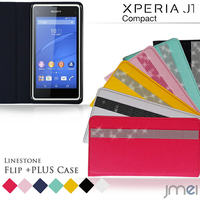 手帳型 Xperia J1 Compact エクスペリア スマホケース 手帳型 ベルトなし 手帳型スマホケース 全機種対応 デコ スマホ カバー 多機種 メール便 送料無料・送料込み simフリー スマートフォン ラインストーン スワロフスキー