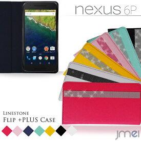 スマホケース 手帳型 ベルトなし 手帳型スマホケース 全機種対応 デコ スマホ カバー 多機種 メール便 送料無料・送料込み simフリー スマートフォン ラインストーン スワロフスキー Nexus 6P ケース ネクサス6p