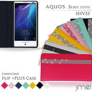AQUOS SERIE mini SHV33 スマホケース 手帳型 全機種対応 ベルトなし 手帳型スマホケース おしゃれ デコ スマホ カバー メール便 送料無料・送料込み simフリー スマホ スワロフスキー ラインストー