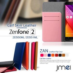 スマホケース 手帳型 全機種対応 本革 ベルトなし レザー 携帯ケース 手帳型 ブランド 手帳 機種 送料無料・送料込み スマホカバー simフリー スマートフォン ZenFone2 ZE550ML ZE551ML ゼンフォンツ