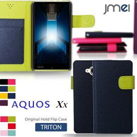 AQUOS Xx-Y AQUOS Xx 404SH ケース スマホケース 手帳型 ベルトあり マグネット ホールド 手帳 閉じたまま通話 携帯ケース 手帳 ブランド simフリー スマートフォン メール便 送料無料・送料込み