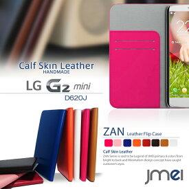 スマホケース 手帳型 全機種対応 本革 ベルトなし レザー 携帯ケース 手帳型 ブランド 手帳 機種 送料無料・送料込み スマホカバー simフリー スマートフォン G2 L-01F docomo LG OPTIMUS g2 l01f