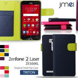 スマホカバー ZenFone2 Laser ZE500KL ケース 手帳 閉じたまま通話 携帯ケース 手帳型 全機種対応 手帳 ブランド スマホケース マグネット ホールド メール便 送料無料・送料込み シムフリースマホ