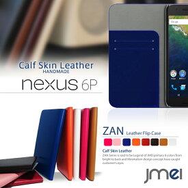 スマホケース 手帳型 全機種対応 本革 ベルトなし レザー 携帯ケース 手帳型 ブランド 手帳 機種 送料無料・送料込み スマホカバー simフリー スマートフォン Nexus 6P nexus6p ネクサス6p