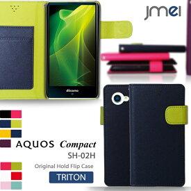 AQUOS Compact SH-02H ケース 手帳 Disney Mobile on docomo DM-01H 手帳型ケース aquos compact カバー