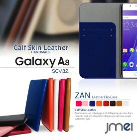スマホケース 手帳型 全機種対応 本革 ベルトなし レザー 携帯ケース 手帳型 ブランド 手帳 機種 送料無料・送料込み スマホカバー simフリー スマートフォン Galaxy A8 SCV32 ケース ギャラクシー エーエイト au エーユー