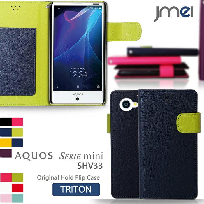 AQUOS U SHV35 AQUOS mini SH-M03 手帳 閉じたまま通話 携帯ケース 手帳 ブランド スマホケース 手帳型 マグネット ホールド メール便 送料無料・送料込み シムフリースマホ