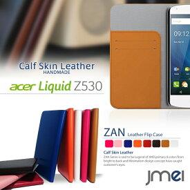 acer Liquid Z530 エイサー スマホケース 手帳型 全機種対応 本革 ベルトなし レザー 携帯ケース 手帳型 ブランド 手帳 機種 送料無料・送料込み スマホカバー simフリー スマートフォン