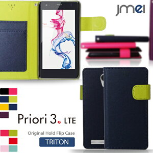 Priori3 LTE ケース レザー 手帳型ケース スマホカバー 手帳型 プリオリ3 lte カバー スマホケース スマホ カバー FREETEL スマートフォン フリーテル simフリー 革 手帳