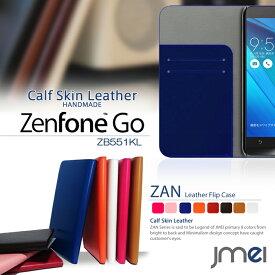 Zenfoen Go Zenfone Max ZenFone2 Laser ZE500KL Zenfone Zoom zenfone 2 スマホケース 手帳型 本革 ハードケース スマホカバー ベルトなし 可愛い おしゃれ 携帯ケース ブランド 手帳 機種 送料無料・送料込み シムフリースマホ