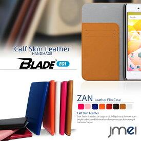 BLADE E02 MONO MO-01K ケース BLADE E01 ブレードe01 ZTE MONO MO-01K スマホケース 手帳型 全機種対応 本革 携帯ケース 手帳型 ブランド 手帳 機種 スマホカバー simフリー スマートフォン