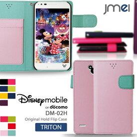 Disney Mobile on docomo DM-01K 手帳型スマホケース 全機種対応 Disney Mobile on docomo DM-01K ケース 可愛い スマホケース 手帳型 docomo Disney Mobile on docomo DM-02H F-03F カバー レザー 手帳 ケース