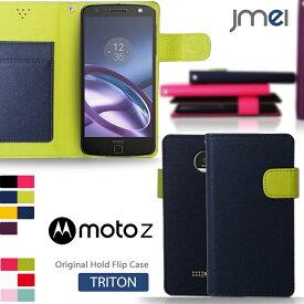 Moto Z ケース レザー 手帳型ケース スマホカバー 手帳型 Motorola モトローラ カバー スマホケース スマホ カバー simフリー スマートフォン 携帯ケース 革 手帳