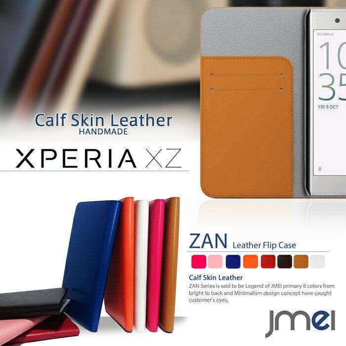 Xperia XZ1 ケース Xperia XZ Premium ケース so-04j スマホケース 手帳型 エクスペリア xz1 カバー Xperia XZ1 Compact ケース Xperia XZ SO-01J SOV34 ケース Xperia XZs SO-03J SOV35 ケース 本革 レザー スマホ カバー スマホカバー Sony ソニー スマートフォン 手帳