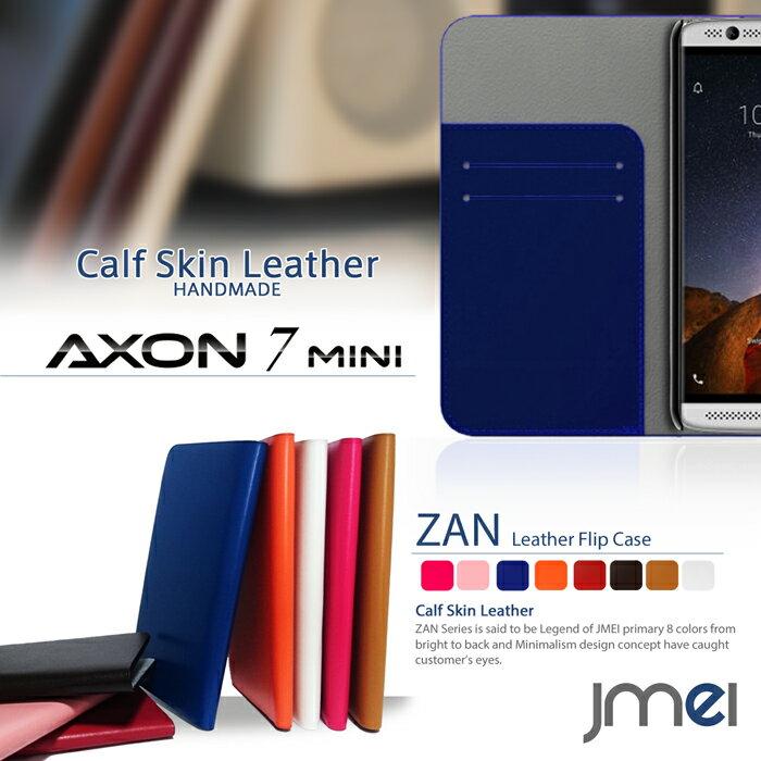 スマホケース 手帳型 全機種対応 本革 携帯ケース 手帳型 ブランド 手帳 機種 送料無料・送料込み スマホカバー simフリー スマートフォン AXON 7 mini ケース アクソン7 ZTE