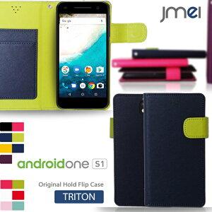 Android One S1 ケース レザー 手帳型ケース スマホケース 手帳型 アンドロイド ワン SHARP シャープ カバー スマホ カバー Y!mobile ワイモバイル スマートフォン 携帯ケース