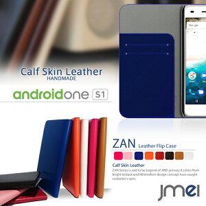 Android One S1 アンドロイド ワン SHARP シャープ Y!mobile ワイモバイル スマホケース 手帳型 全機種対応 レザー 本革 ベルトなし 携帯ケース 手帳型 ブランド 手帳 機種 送料無料・送料込み スマホ