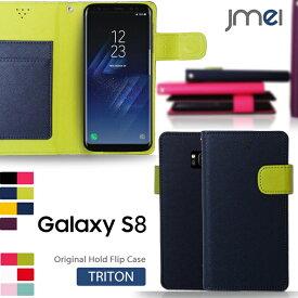 Galaxy S8 ケース Galaxy s7 edge ケース sc-02h scv33 ギャラクシーs8 カバー galaxy s8+ カバー Active neo sc-01h s5active galaxy s8 plus サムスン 手帳型 閉じたまま通話 携帯ケース ブランド スマホケース マグネット simフリー スマートフォン