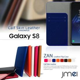 Galaxy S8 S5 ACTIVE SC-02G ケース S8+ Plus s8 ギャラクシー プラス カバー galaxys8プラス ギャラクシーs5 アクティブ docomo ドコモ 革 SC02G スマホケース 手帳型 全機種対応 レザー 本革 ベルトなし 携帯ケース 手帳型 ブランド 手帳 機種 simフリー スマートフォン