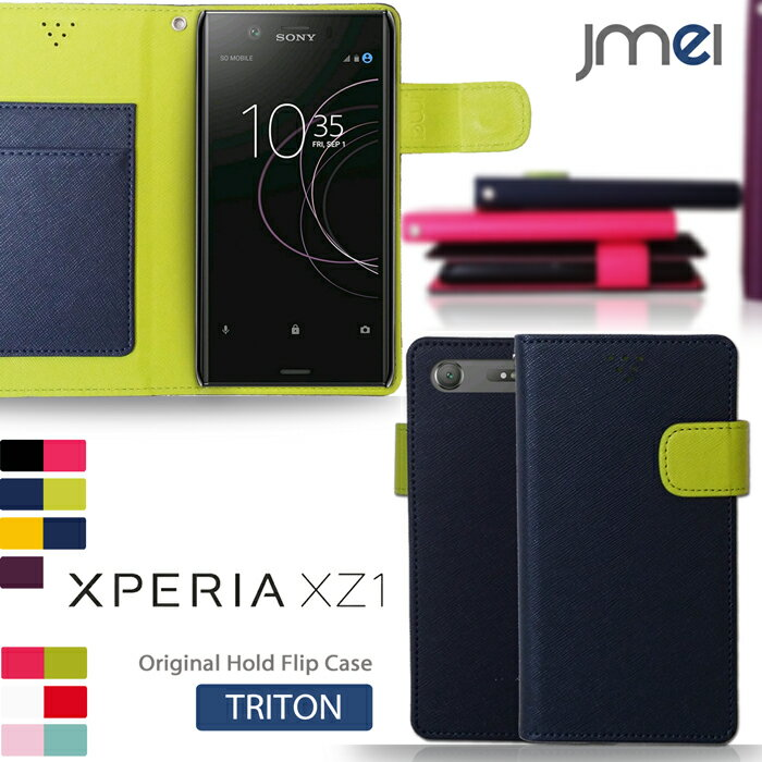 Xperia XZ1 ケース Xperia XZ SO-01J ケース au sov34 Xperia XZs ケース so-03j sov35 Xperia XZ Premium ケース SO-04J Xperia Z4 エクスペリアZ4 SO-03G SOV31 手帳型ケース エクスペリアxz1 カバー Sony z5 premium Xperia Z3 カード収納 ストラップホール 手帳