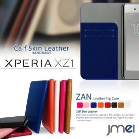 Xperia XZ1 ケース xperia xz1 compact ケース xperia XZ Premium カバー so-04j ケース Xperia XZ SO-01J ケース xperia z5 compact so-02h ケース xperiaz5 手帳型ケース エクスペリアz5 カバー 本革 手帳 xperia z5 premium so-03h ケース docomo sony xperiaz5プレミアム