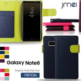 Galaxy Note8 ケース SC-01K SCV37 ギャラクシー s8 s8+ カバー ギャラクシー ノート8 samsung Galaxy S8 S8+ Galaxy S7 edge ケース ギャラクシーs7 エッジ 手帳 スマホケース 手帳型 全機種対応 おしゃれな galaxy s5 レザー サムスン sc04e galaxy j sc-02f カード収納