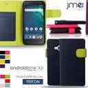 android one X2 ケース 手帳 HTC U11 Life ケース アンドロイドワン x2 カバー スマホカバー 手帳型 閉じたまま通話 スマホケース おしゃれ 手帳型ケース スマホ yモバイル スマートフォン 携帯