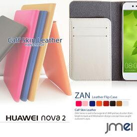 nova2 ケース hwv31 mate10 pro ケース honor9 ケース mate10 lite ケース mate10 pro Huawei nova lite ケース P10 Plus スマホケース 手帳型 Huawei honor8 ケース 本革 ファーウェイ オーナー 9 カバー 手帳型ケース オーナー 8 カバー スマホカバー simフリー 手帳